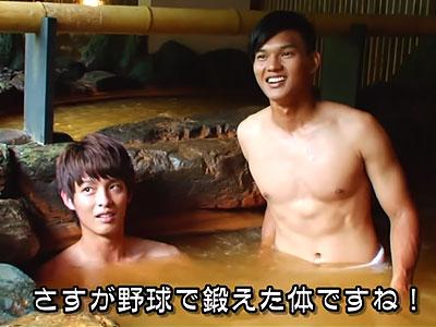 激アツ曹佑寧(ツァオ・ヨウニン)の浴衣姿と温泉入浴シーン!